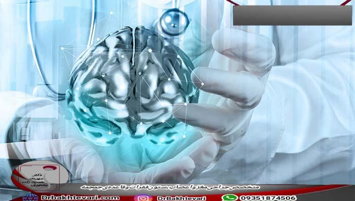 هزینه های درمان آبسه مغزی